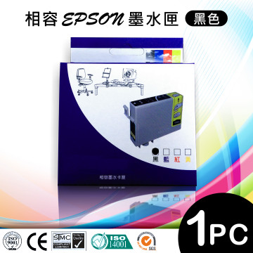 [TAITRA] EPSON T1931(Black) Compatible Ink Cartridges Suitable for EPSON WF-2521/WF-2531/WF-2541/WF-2631/WF-2651