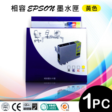 [TAITRA] EPSON T1934(Yellow) Compatible Ink Cartridges Suitable for EPSON WF-2521/WF-2531/WF-2541/WF-2631/WF-2651