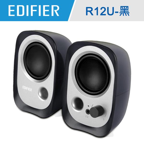 (EDIFIER) ลำโพงรุ่น R12U - สีดำ