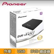 (PIONEER)Pioneer DVR-XU01TW (white) 8X External DVD burner