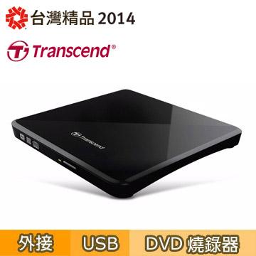 [TAITRA] Transcend 8X Ultra-Thin External DVD Rewriter