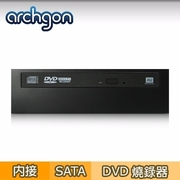 (archgon)* Single Space ‧ complex functions * archgon 8X Internal DVD burner CB-5021-SD / HDD expansion bracket attached