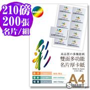 [TAITRA]  นำเข้าจากประเทศญี่ปุ่น color Jet กระดาษนามบัตรพ่นสีสองด้านแบบหนา 210ปอนด์ 1ถุง