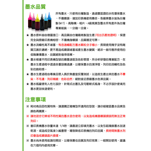 [TAITRA] 【HSP Refilling Ink】CANON Red 250C.C. Nano High-Quality Refilling Ink