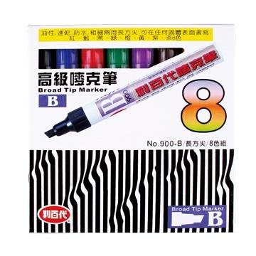 [TAITRA] Liberty Marker Pen 900-B/8 Color/3 ~ 5mm Oblique Tip