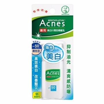 Mentholatum Acnes Medicated ไวท์เทนนิ่งยูวีครีมขัดผิว 30 กรัม