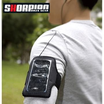 (SKORPION)[Germany] sports cell phone pocket SKORPION