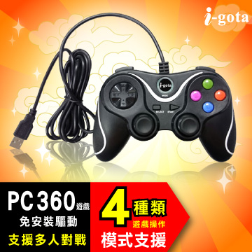 [TAITRA] i-gota Fighting Soul Multifunctional DualShock Controller (JP-2826)