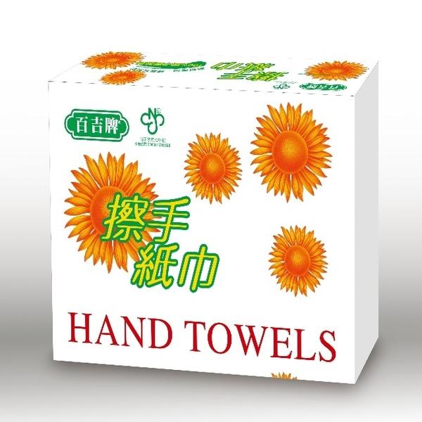 [TAITRA] [Baiji] Paper Towel (150 Sheets/Pack)