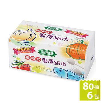 [TAITRA] [Baiji] Kitchen Paper Towel - 80 Sheets (Double Layer) x 6 Packs