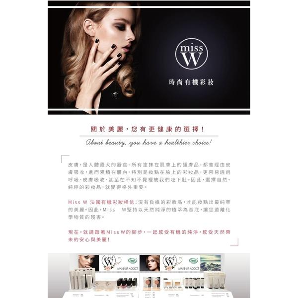 (miss W)【Miss W】 perfect lipstick - pretty pink