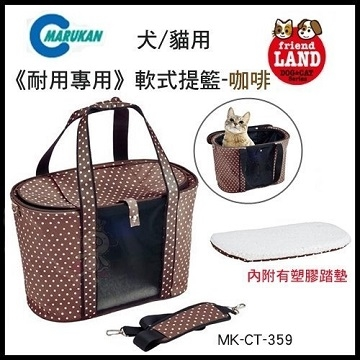 Japan Marukan '';ตะกร้าอ่อน (สามารถเอียงด้านหลัง) - กาแฟ''; CT-359