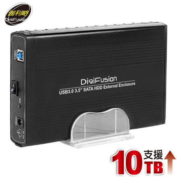"DigiFusion USB3.0 3.5"""" Hard Drive External Enclosure"