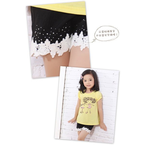 (MY+DNA)[Part] MY + DNA Bear lace stitching shorts - black (D2170-88)