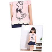 (MY+DNA)[MY + DNA Bear headquarters] lace hem rabbit jacket - pink (D2154-11)