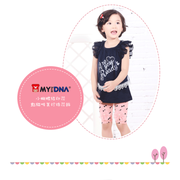 (MY+DNA)[Part] MY + DNA bears flowers inside the beads short Leggings - Flour (D2176-10)