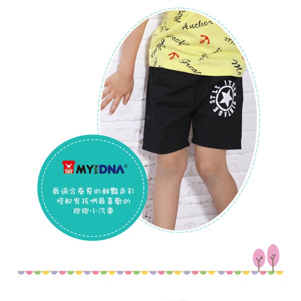 (MY + DNA) MY + DNA Bear Division แผนก] กางเกงขาสั้นสตาร์ - ดำ (D2114-88)
