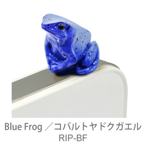 (JAPAN【RELAX】)Japan [RELAX] iplug animal modeling earphone dust plug - blue poison dart frog