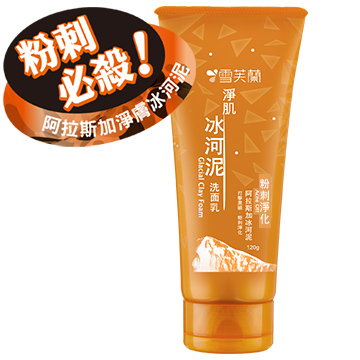(雪芙蘭)【Sephora】 net muscle ice cream cleanser - acne clean 120g