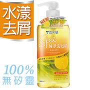 """(雪花兰) Fran [snow], """"Aqua dandruff"""" SPA Pure Shampoo 650g"""