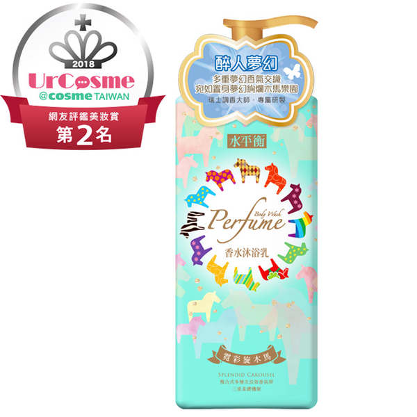 "(雪芙蘭)[Water balance] perfume bath milk ""Ni spinwood"" 900g"