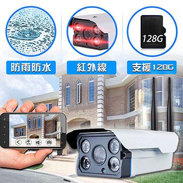 [TAITRA] U-TA Wireless IP Camera FHD