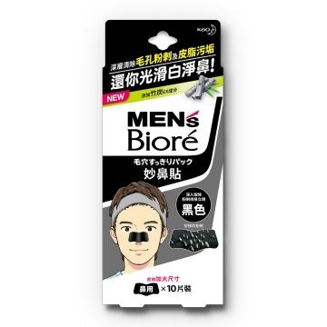 (MENS Biore)MENS Biore male special NICE paste male (black) 10 pieces