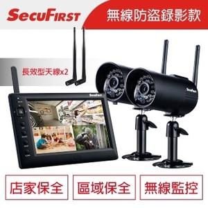[TAITRA] SecuFirst กล้องตรวจจับไวไฟดิจิตอล DWS-B011L (เครื่องเดียวสองกล้อง + เสาอากาศถ่ายทอดระยะยาว)