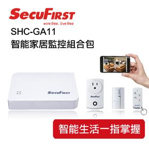 [TAITRA] SecuFirst แพคเกจเครื่องควบคุมดูแลอัจฉริยะในบ้าน SHC-GA11