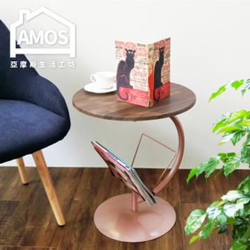 [Amos] Rose Golden Moon นิตยสาร Storage Table โต๊ะกาแฟ