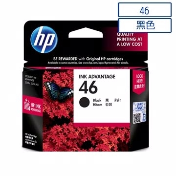 (HP)HP CZ637AA NO.46 original black ink cartridges