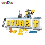 Toy R Us MEGA BLOKS US high creative name group small soldier