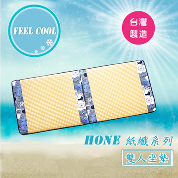 """""""Hone- admiral colored"""" cool summer paper fiber double cushion"""