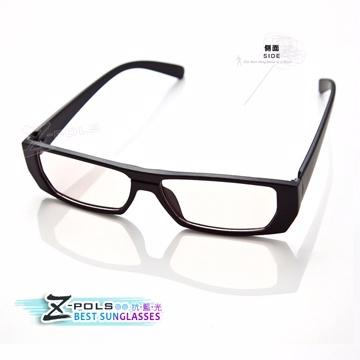 [TAITRA] Z-POLS Anti-Blue Light Glasses for Children (5566 Black)