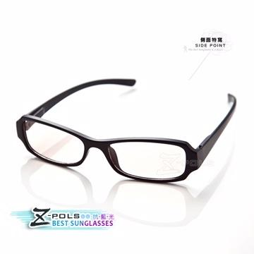 [TAITRA] Z-POLS Anti-Blue Light Glasses for Children (5575 Black)