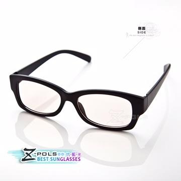 [TAITRA] Z-POLS Anti-Blue Light Glasses for Children (5569 Black)