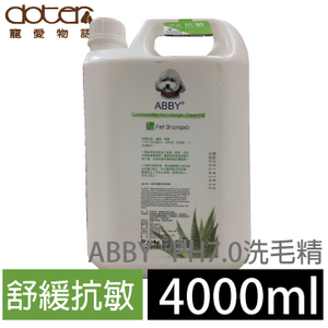 [TAITRA]  【doter】Pet Story ABBY แชมพูอาบน้ำสำหรับสัตว์เลี้ยง-แก้อาการระคายเคือง 400ml