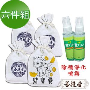 (菩提居)[Bodhi home] shipped in addition to waste money six groups (Master purification)