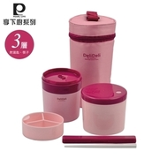 (Pearl Life)[] Japanese Pearl Life cylindrical three grid lunch box - red (with chopsticks / pouch)