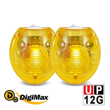 [TAITRA] DigiMax ★ UP-12G Electronic Firefly Yellow osquito Repellent《Premium 2 Pieces》[Prevent Dengue fever] [Indoor Use]