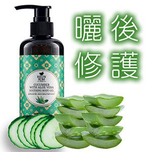 (REUNROM)【Li Yan Thai REUNROM】 Thai tropical fruit body milk 250ml - cucumber aloe