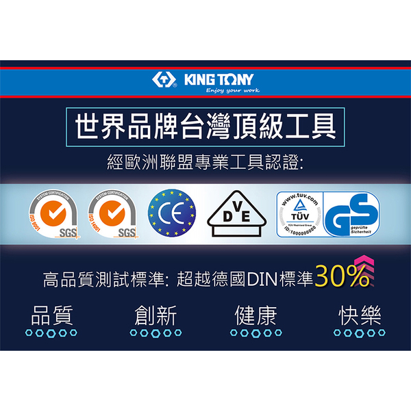 [TAITRA] KING TONY - Professional Tools - Curved Inner Hose Clamp - KT9AA32