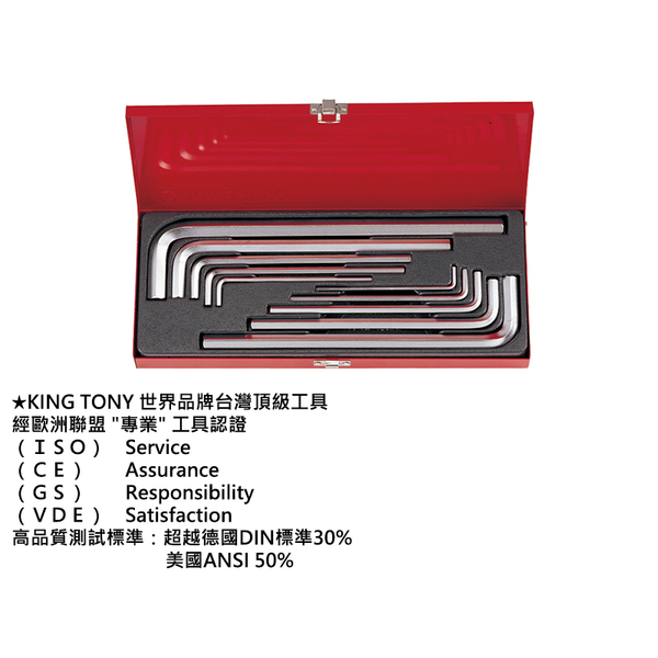 [TAITRA] KING TONY Professional Tools 10 Piece Set Extra Long Hex Spanner Set KT20210MR