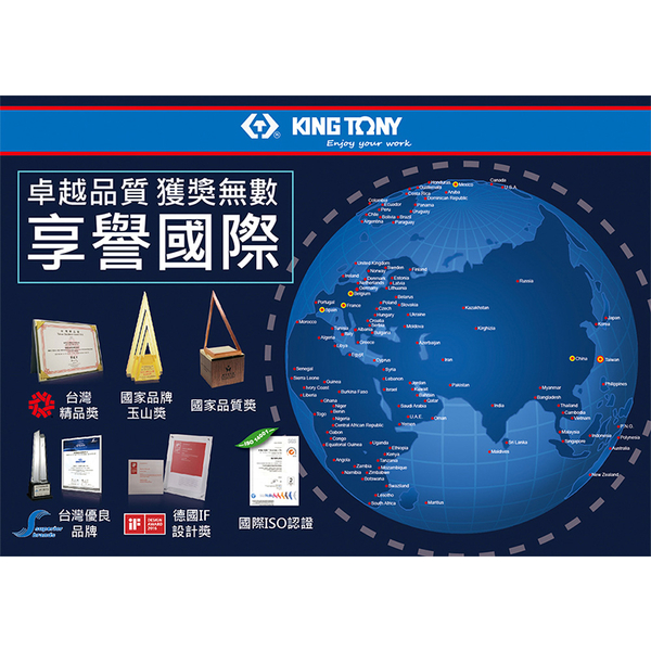[TAITRA] KING TONY Professional Tools Metric Opening Rapid Spanner 8mm KT372108M