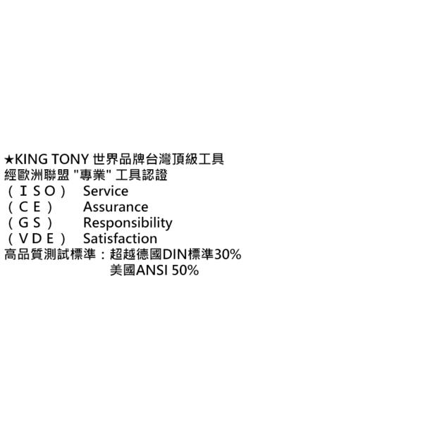 KING TONY professional tools through 6 of formula screwdriver set KT30206MR