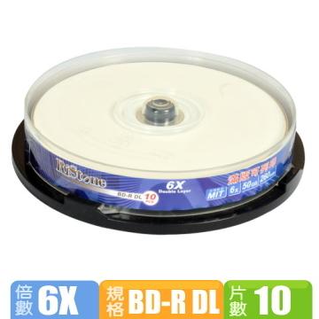 [TAITRA] RiStone Japan Edition 6X BD-R DL Printable (10 Pieces)