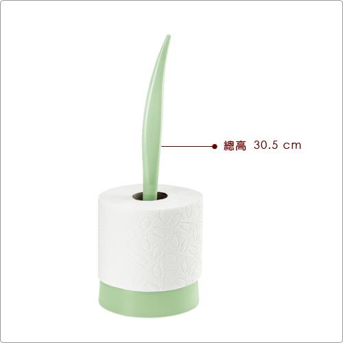(KOZIOL)KOZIOL Sense leaf stalk roll toilet paper holder (mint green)