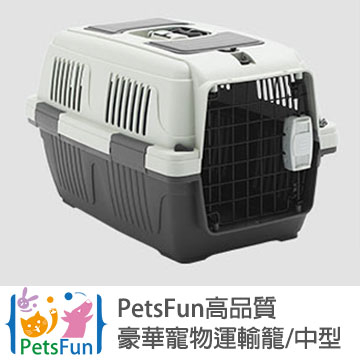 (Petsfun)PetsFun high quality luxury pet transport cage (gray) medium size