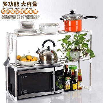 [TAITRA] [Wang Bao] Stainless Steel Multi-functional Retractable Storage Rack