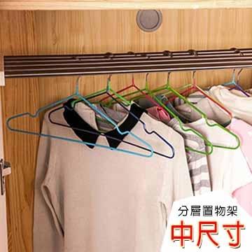 [TAITRA] Multi-functional Retractable Layered Shelves Medium Size (35cm ~ 50cm)